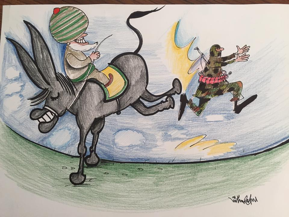 Nasrettin Hoca Uluslararası Karikatür Yarışması 2016