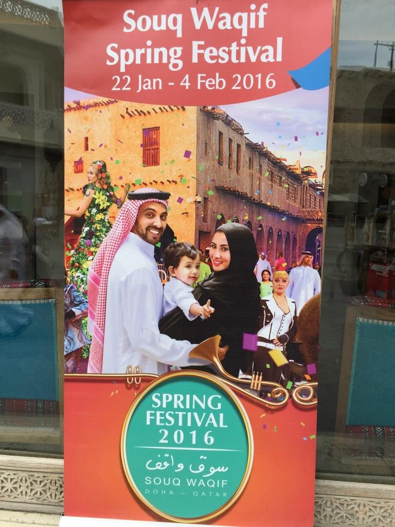 Festival afiş