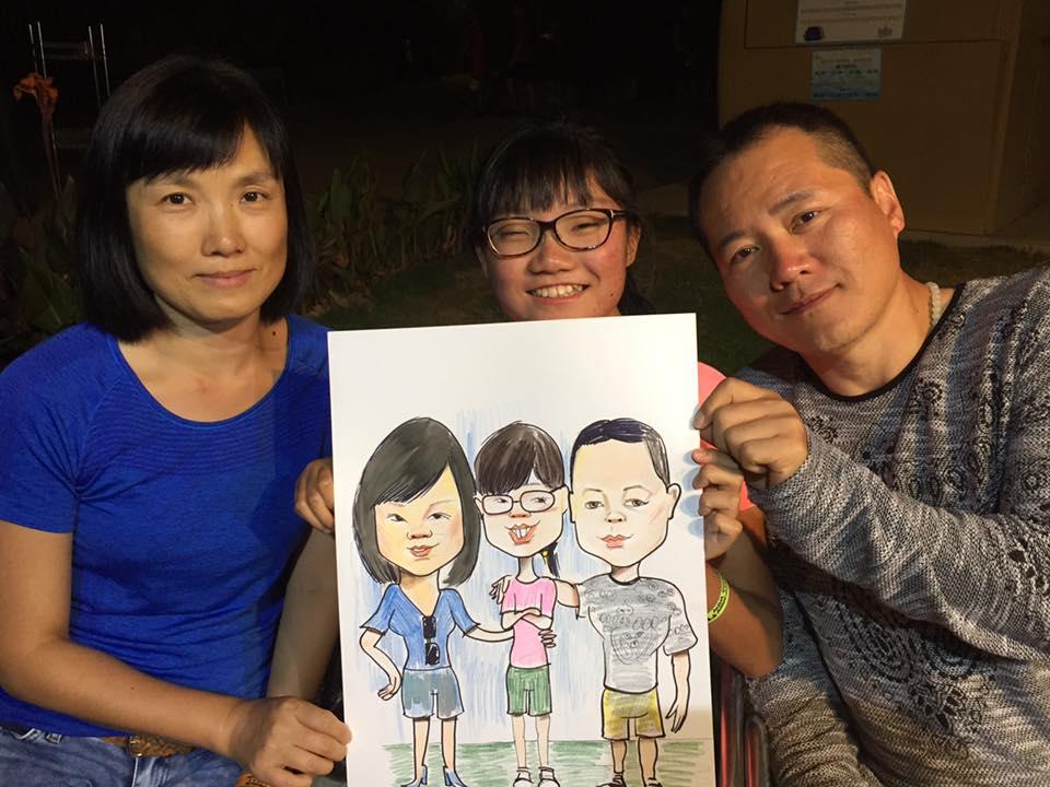 Güney Kore'li  Aile