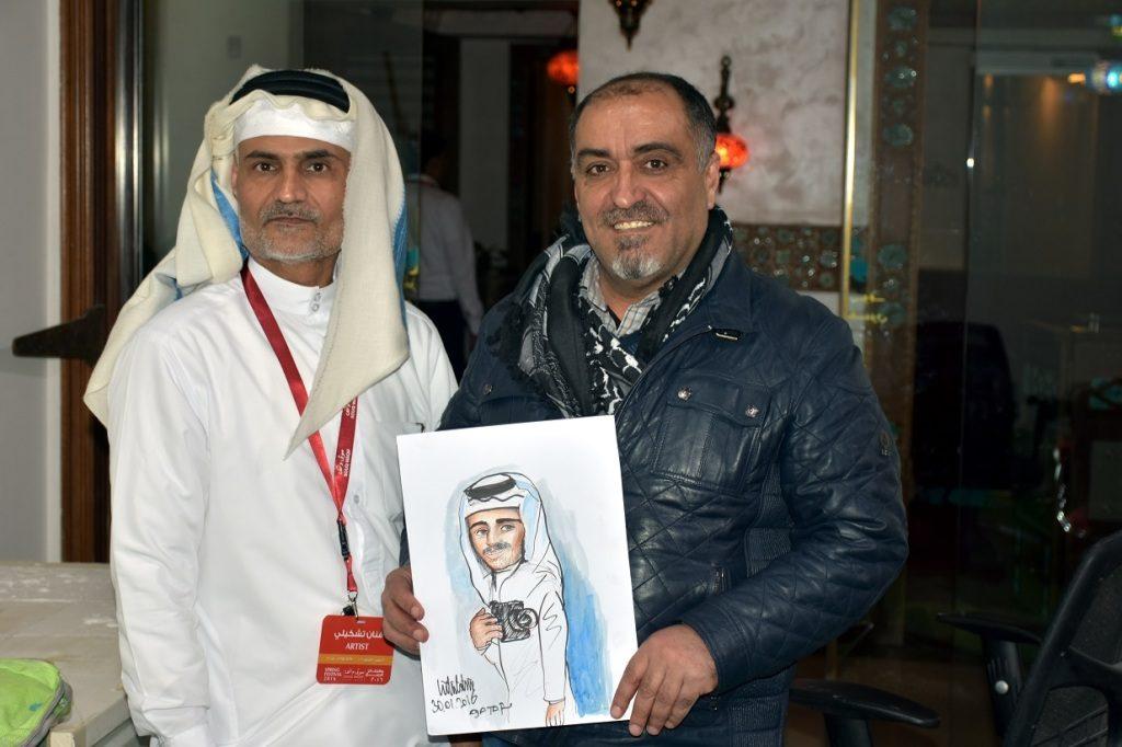 Qatar anısı 2016